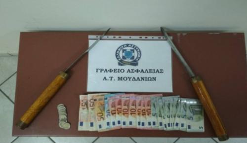 Συλλήψεις για ληστεία με…ξιφίδια στη Χαλκιδική | Pagenews.gr