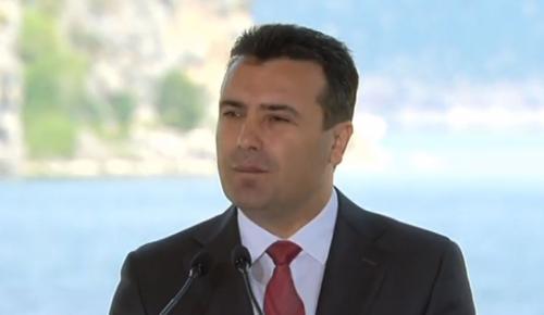 Η «φιέστα» του Ζόραν Ζάεφ για την πρόσκληση του ΝΑΤΟ (pic) | Pagenews.gr