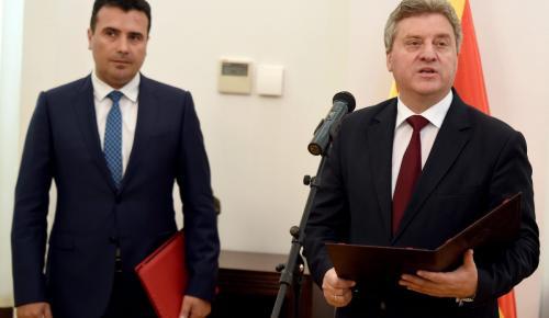 ΠΓΔΜ: Θα απέχει από το δημοψήφισμα ο Πρόεδρος Ιβάνοφ | Pagenews.gr
