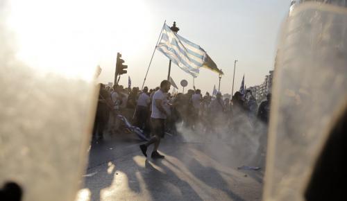 Επεισόδια στη διαδήλωση για τη Μακεδονία στη Θεσσαλονίκη (pics) | Pagenews.gr