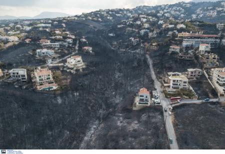 «Στάχτη» να γίνουν οι πολιτικές τους… | Pagenews.gr