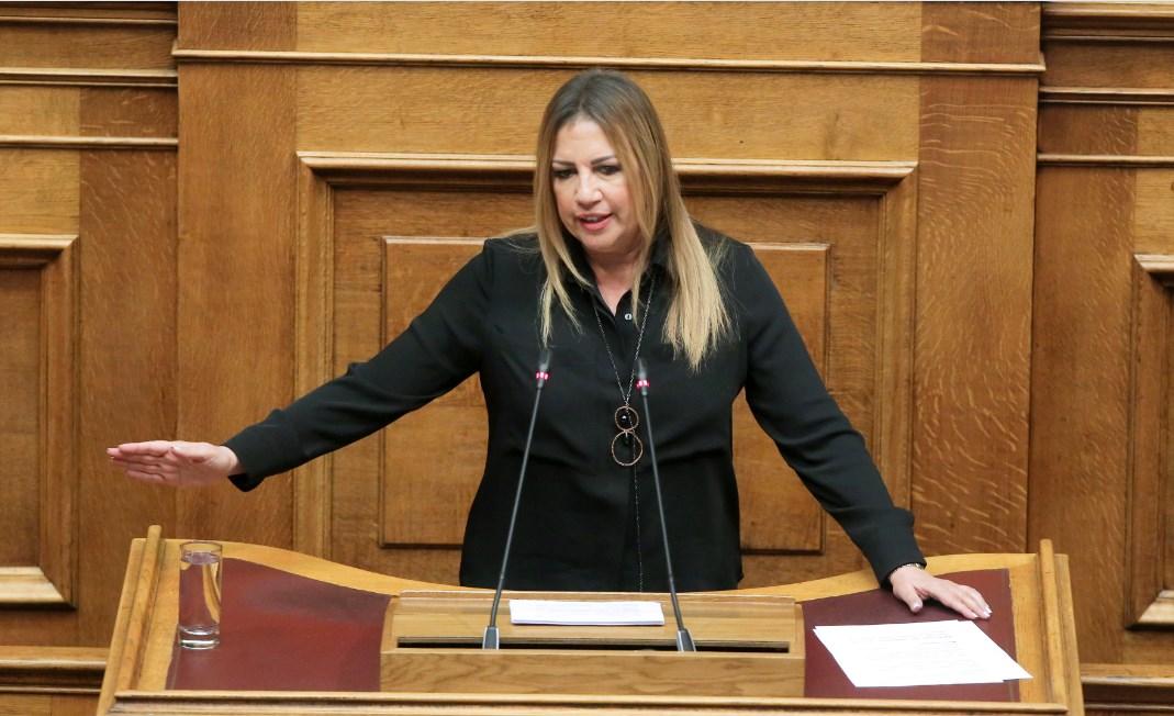 Φώφη Γεννηματά: Τελειώσατε – Εκλογές εδώ και τώρα | Pagenews.gr