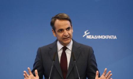 Μητσοτάκης: «Η κυβέρνηση θυμίζει παρακμιακό θίασο» (vid) | Pagenews.gr