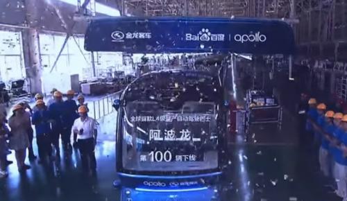 Baidu: Ετοιμάζει μαζική παραγωγή λεωφορείου χωρίς οδηγό (vids) | Pagenews.gr