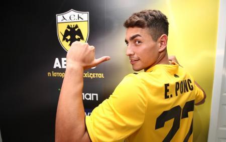 ΑΕΚ: Ανακοίνωσε Πόνσε και με την «βούλα» | Pagenews.gr