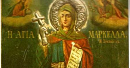 Αγία Μαρκέλλα: Η ιστορία της | Pagenews.gr