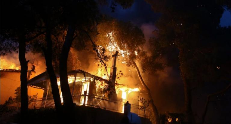 Πυρκαγιές Αττικής: Μπορεί να μην ταυτοποιηθούν όλα τα θύματα στο Μάτι | Pagenews.gr