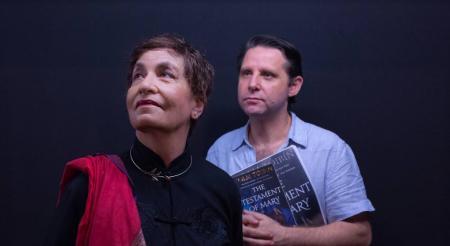 Το Από Μηχανής Θέατρο παρουσιάζει την «Η Διαθήκη της Μαρίας» | Pagenews.gr