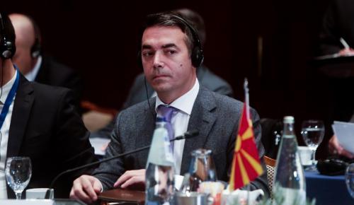 Σκοπιανό: Νέα παρέμβαση Ντιμιτρόφ – Δεν μπορούμε να αλλάξουμε την ιστορία μας | Pagenews.gr