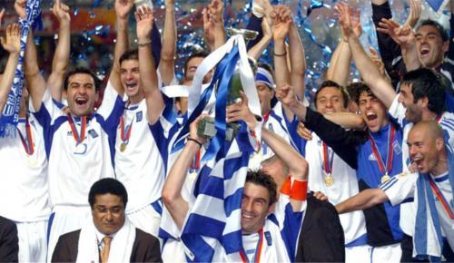 EURO 2004: Το παραμύθι μας… | Pagenews.gr
