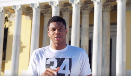 Το γύρο του κόσμου κάνει το βίντεο του Αντετοκούνμπο για την Ελλάδα (vid) | Pagenews.gr