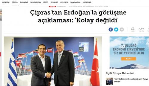 Ο Τσίπρας εκνεύρισε τον Ερντογάν στο ΝΑΤΟ – Τι απάντησε ο «Σουλτάνος» | Pagenews.gr