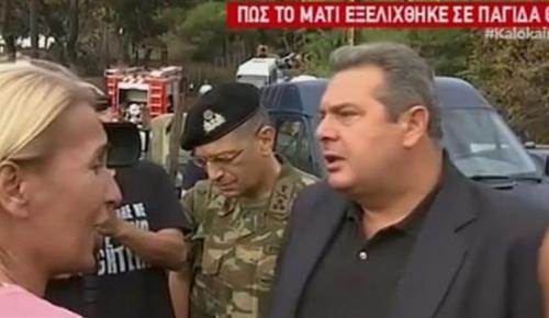 Πυρκαγιές Αττικής: Ένταση και οργή κατά την επίσκεψη Καμμένου στη Ραφήνα (vid) | Pagenews.gr
