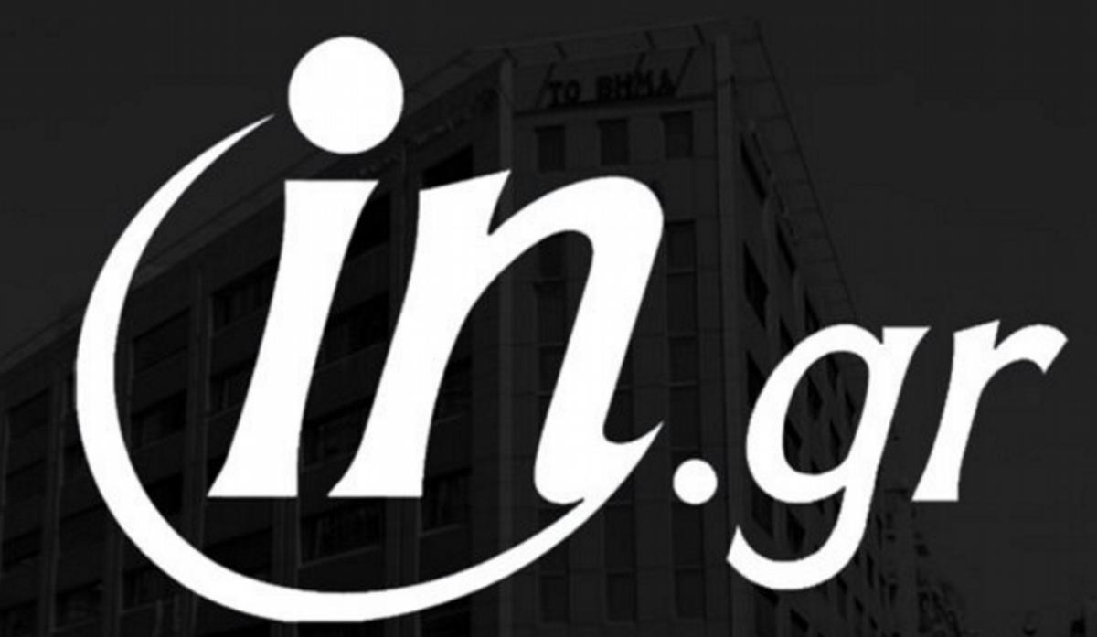 «Πενθεί» το λογότυπο του in.gr – Το κείμενο των εργαζομένων (pic) | Pagenews.gr