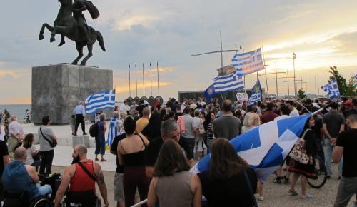 Σκοπιανό: Ολοκληρώθηκε η πορεία στη Θεσσαλονίκη – Φώναζαν συνθήματα κατά του Τσίπρα (pics) | Pagenews.gr