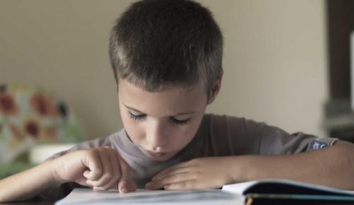 Μαθησιακές δυσκολίες: Διάγνωση και αντιμετώπιση | Pagenews.gr