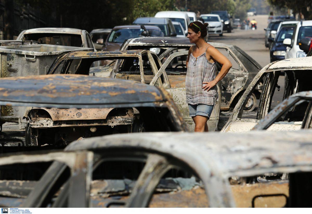 Πυρκαγιές Αττικής: Στις 3.460 οι αιτήσεις των πυρόπληκτων | Pagenews.gr