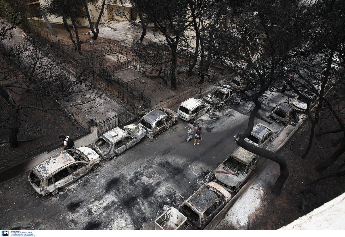 Επίδομα πυρόπληκτων: Το έχουν λάβει 569 νοικοκυριά και 30 επιχειρήσεις   Pagenews.gr