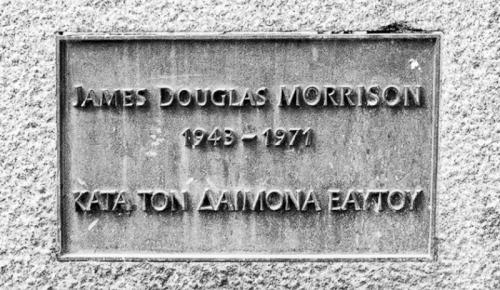 «Κατά τον δαίμονα εαυτού»: Τι σημαίνει η ελληνική φράση στον τάφο του Jim Morrison | Pagenews.gr