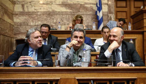Live η ομιλία του Πιερ Μοσκοβισί στη Βουλή   Pagenews.gr