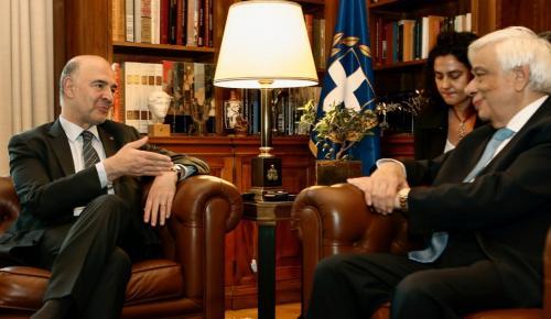 Μοσκοβισί: Τέλος στην εποχή των μνημονίων για την Ελλάδα | Pagenews.gr