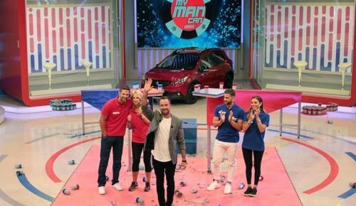 My Man Can: Το νέο show του Τούρκου παραγωγού στον ΣΚΑΙ   Pagenews.gr