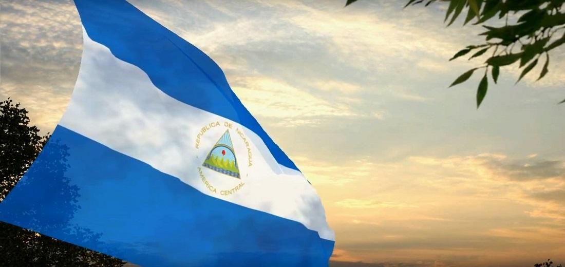 Νικαράγουα: Η αστυνομία πήρε τον έλεγχο στη Μασάγια   Pagenews.gr
