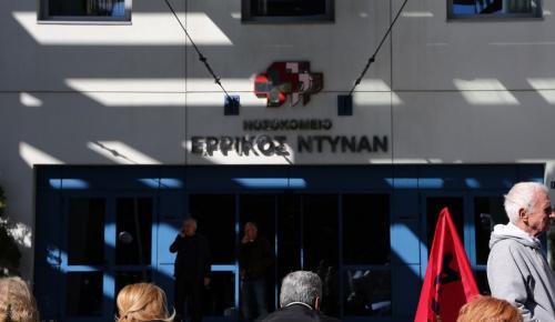 Το Ελληνικό Δημόσιο ενδιαφέρεται για την εξαγορά του Νοσοκομείου Ερρίκος Ντυνάν   Pagenews.gr