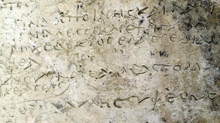 Σπουδαία ανακάλυψη – Βρήκαν πλάκα με στίχους από την Ομήρου Οδύσσεια | Pagenews.gr