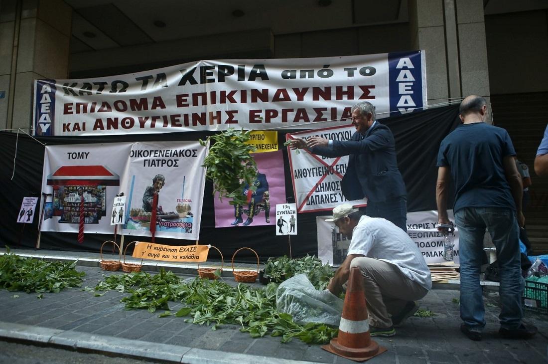 Ένταση στη συγκέντρωση της ΠΟΕΔΗΝ (pics&vid) | Pagenews.gr