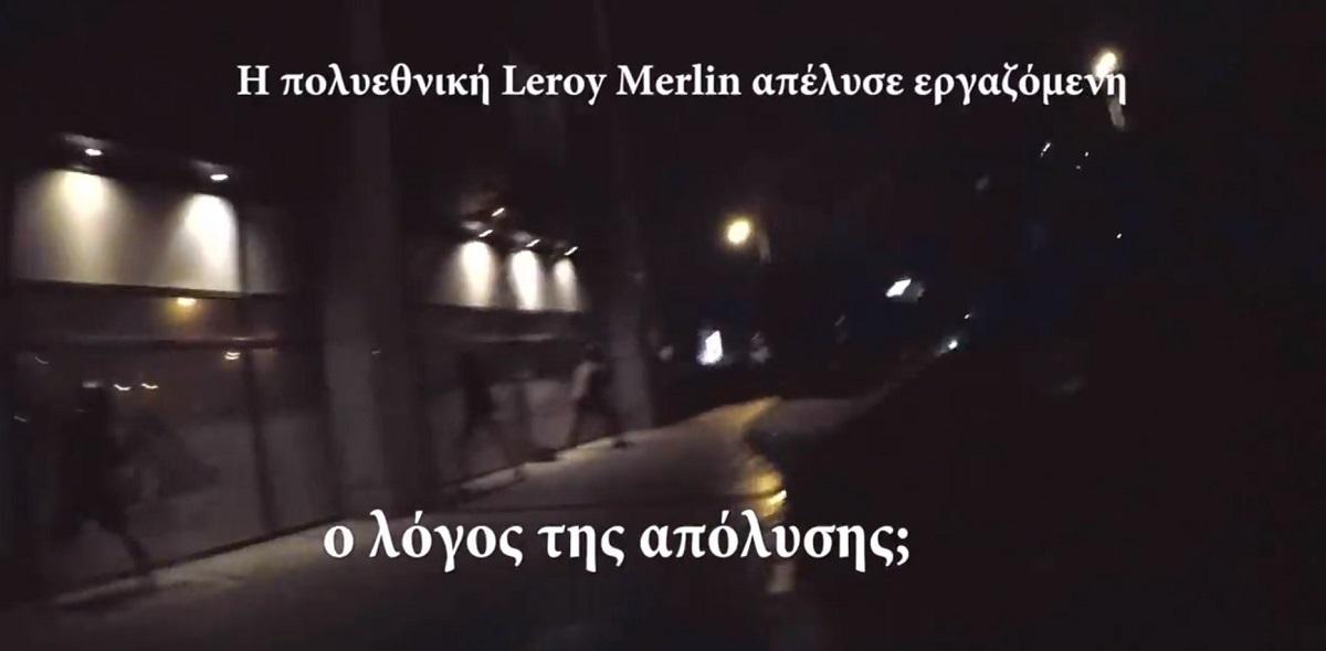 Ρουβίκωνας: Επίθεση σε κατάστημα στην Κηφισίας (vid) | Pagenews.gr