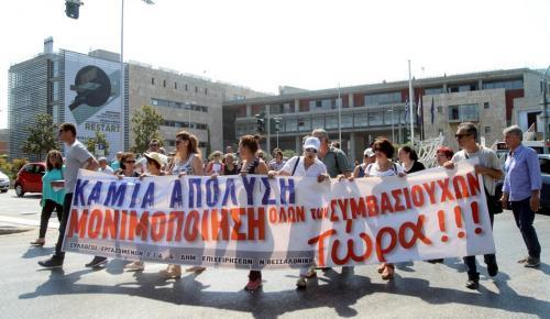 Δήμος Θεσσαλονίκης: Οι συμβασιούχοι αποφασίζουν την Τρίτη για τις επόμενες κινήσεις τους | Pagenews.gr
