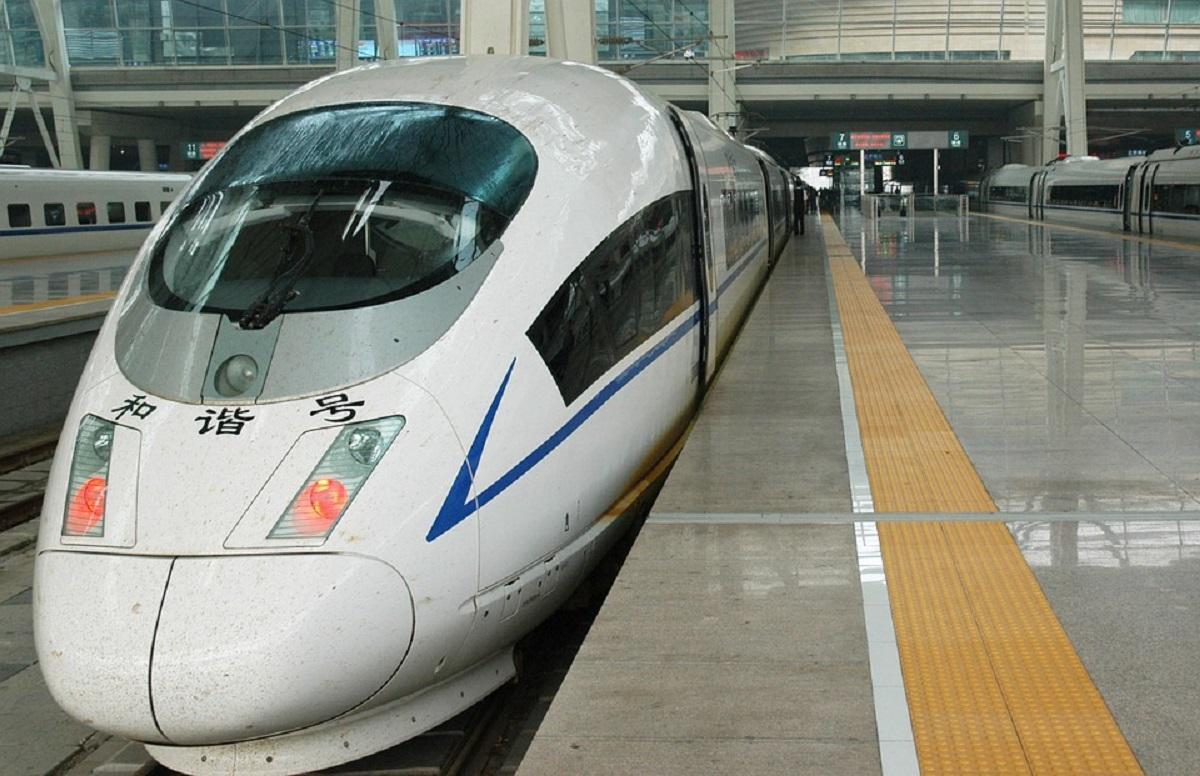 Κίνα: Νέα σιδηροδρομική σήραγγα κάτω από αργιλώδες έδαφος   Pagenews.gr