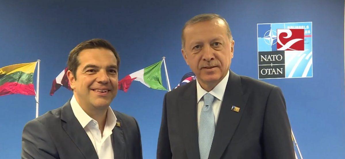 Η κρίσιμη συνάντηση Τσίπρα – Ερντογάν – Τι θα απαιτήσει ο Έλληνας πρωθυπουργός | Pagenews.gr