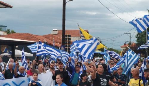 Βεργίνα: Συλλαλητήριο για τη Μακεδονία (pics & vid) | Pagenews.gr