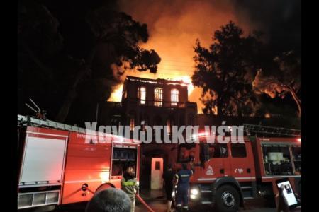 Τεράστια πυρκαγιά κατέστρεψε ολοσχερώς το Πολεμικό Μουσείο στα Χανιά (vids) | Pagenews.gr