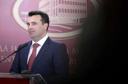 Σκόπια: Άσχημα τα νέα για τον Ζάεφ από τη δημοσκόπηση για τη συμφωνία των Πρεσπών | Pagenews.gr