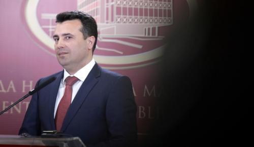 Σκόπια: Άσχημα τα νέα για τον Ζάεφ από τη δημοσκόπηση για τη συμφωνία των Πρεσπών   Pagenews.gr