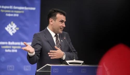 Ζόραν Ζάεφ: Όλος ο κόσμος αναγνωρίζει τη «μακεδονική» γλώσσα | Pagenews.gr