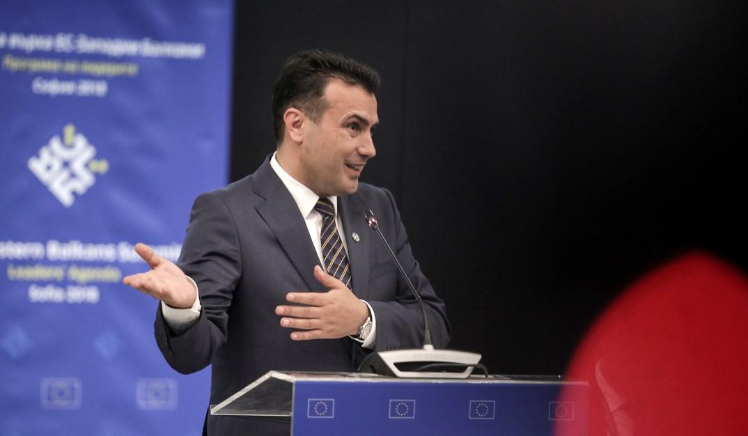 Ζάεφ: Έθεσε για πρώτη φορά το ερώτημα του δημοψηφίσματος – Αποχώρησε η αξιωματική αντιπολίτευση   Pagenews.gr