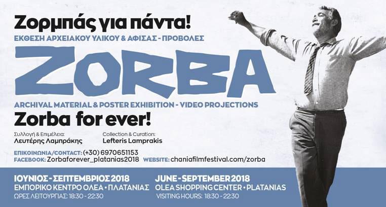 «Ζορμπάς για πάντα»: Μια μοναδική έκθεση φιλοξενείται στον Πλατανιά Χανίων | Pagenews.gr
