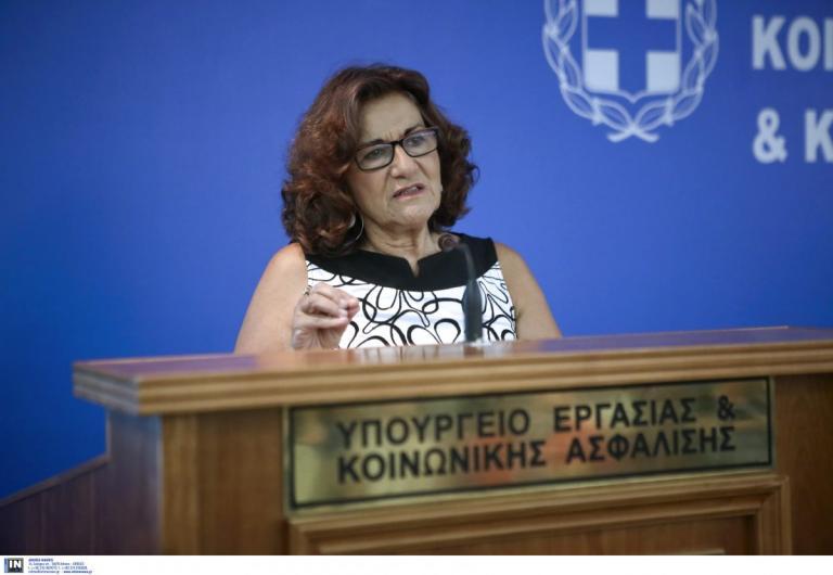 Θεανώ Φωτίου: Νέες υποσχέσεις για 13η σύνταξη – «Δεν την ξεχνάμε» | Pagenews.gr
