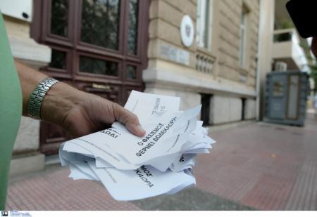 Νέα Δημοκρατία: «Καρφώνει» την κυβέρνηση για τον Ρουβίκωνα – Θα αναλάβει την… πολιτική ευθύνη; | Pagenews.gr
