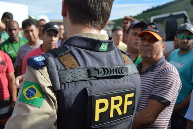 Βραζιλία: Τρομακτικός αριθμός συλλήψεων για δολοφονίες σε μια μέρα | Pagenews.gr