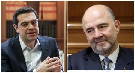Μοσκοβισί: Η πραγματικότητα για την Ελλάδα παραμένει δύσκολη | Pagenews.gr