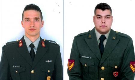 Έλληνες στρατιωτικοί: Συγκλονίζει ο πατέρας του Κούκλατζη – «Ζούμε ένα θαύμα» | Pagenews.gr