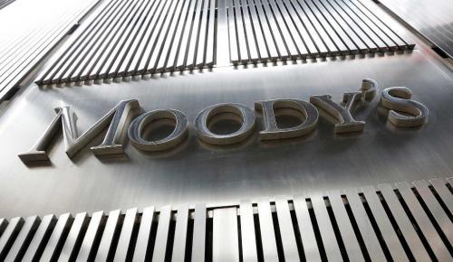 Moody's: «Χαστούκι» σε Τουρκία –  Υποβάθμισε χρηματοπιστωτικά ιδρύματά της | Pagenews.gr