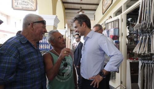 Μητσοτάκης : Ο Τσίπρας αντιπροσωπεύει το χθες   Pagenews.gr