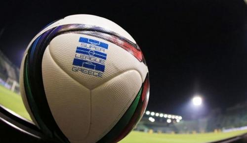 ΣΟΥΠΕΡ ΛΙΓΚ: Το πρόγραμμα της 3ης αγωνιστικής | Pagenews.gr