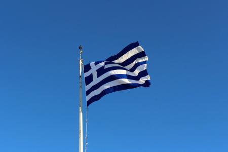 Handelsblatt: Πέντε μύθοι και πέντε λάθη στη διάσωση της Ελλάδας | Pagenews.gr